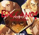 130px-0%2C200%2C4%2C181-Baccano_cover.jpg